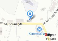 Компания «Русские бани на Зеленом острове» на карте