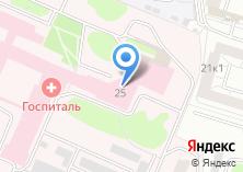 Компания «Свердловский областной клинический психоневрологический госпиталь для ветеранов войн» на карте