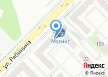 Компания «Центральная городская больница №2» на карте