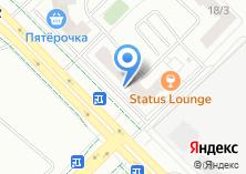 Компания «Рябиновый» на карте