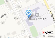 Компания «ДЮСШ по хоккею с шайбой» на карте