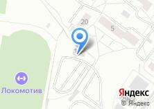Компания «Локомотив-С» на карте