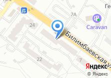 Компания «Продмаг» на карте