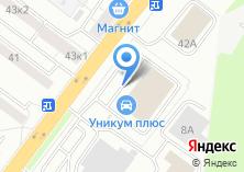 Компания «Kia» на карте