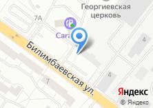 Компания «Автостоянка на Билимбаевской» на карте