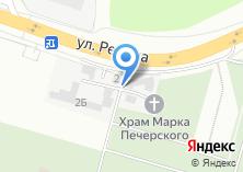 Компания «Широкореченское кладбище» на карте