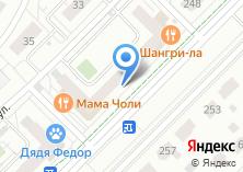 Компания «Гостпром» на карте