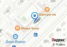 Компания «Профи Групп» на карте