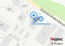 Компания «КупитьГантели.рф - Продажа спортивного инвентаря» на карте