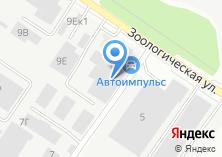 Компания «Установочный центр сигнализаций» на карте