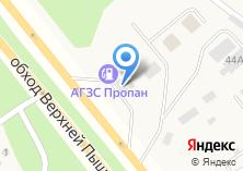 Компания «АЗС Навигатор» на карте