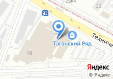 Компания «Nariman» на карте