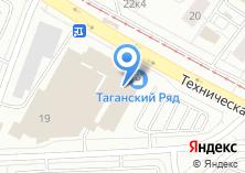 Компания «Детский квартал» на карте