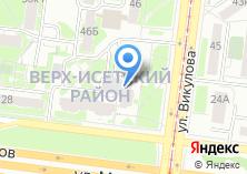 Компания «Мастерская по ремонту одежды и изготовлению ключей» на карте