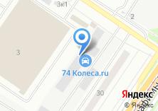 Компания «БОРГА ГРУПП» на карте