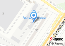 Компания «Эйркул» на карте