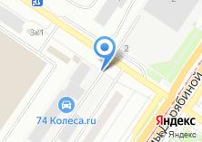 Компания «Магазин-склад автомобильных аккумуляторов» на карте