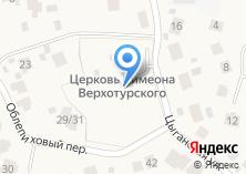 Компания «Святосимеоновская часовня» на карте