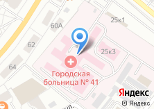 Компания «Городская больница №41» на карте