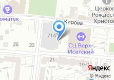 Компания «ПУЗО-мода» на карте