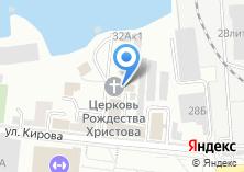 Компания «Храм во имя Рождества Христова» на карте