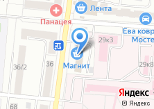 Компания «Абсолют-ЕКБ клининг» на карте