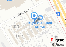 Компания «УЦЭПС АТ» на карте
