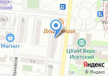 Компания «Бро)райдер» на карте