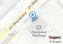 Компания «Стеклопромкомплект» на карте