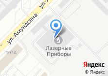 Компания «ЗОРИ» на карте