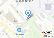 Компания «Авиационно-транспортное агентство» на карте
