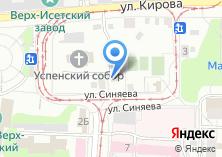 Компания «Собор во имя Успения Пресвятой Богородицы» на карте