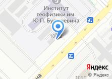 Компания «Автосервис на ул. Амундсена» на карте