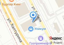 Компания «Уникум Прогресс» на карте