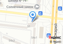 Компания «Транс-Е» на карте