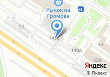 Компания «Автостоянка на ул. Чкалова» на карте