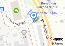 Компания «Римекс» на карте