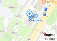 Компания «Почтовое отделение №102» на карте