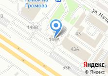 Компания «Автосервис на ул. Чкалова» на карте