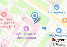 Компания «Свердловская областная клиническая больница №1» на карте