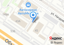 Компания «АА+» на карте