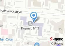 Компания «УГМА Уральская государственная медицинская академия» на карте