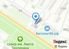 Компания «Изюм» на карте