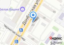 Компания «Библиотека №41» на карте