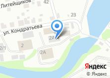 Компания «ТЕРНИКС» на карте