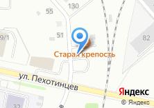 Компания «Автостоянка на ул. Уральских Коммунаров» на карте