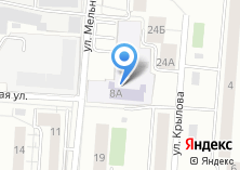 Компания «Детский сад №368» на карте