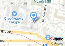 Компания «Геосетка Дорожная» на карте