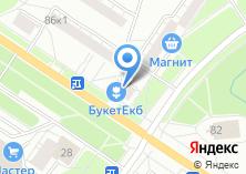 Компания «Лаборатория рекламы» на карте