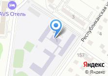 Компания «Специальная (коррекционная) общеобразовательная школа-интернат №126» на карте